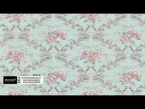 ورق حائط غرف نوم 2020 Youtube Tapestry Home Decor Decor