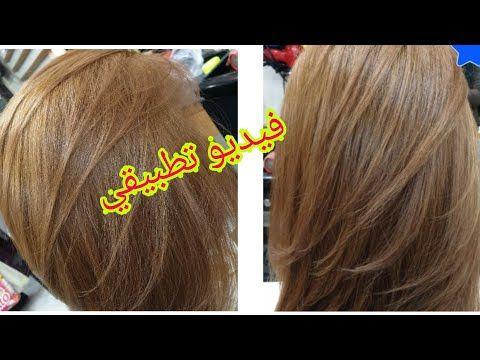صبغتي شعرك بشتان فونسي أو الماغو فونسي أو شعرك كحل بزاف إذن هذا الميلونج ليك بني فاتح هبال يغطي شيب Youtube Hair Accessories Hair Wrap Hair Styles