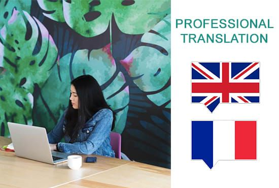 Professional Translation From English To French In 2020 Translation Freelance Translator Red Words