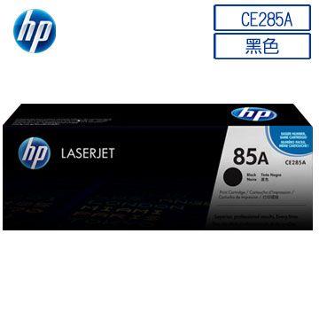 HP CE285A 原廠黑色碳粉匣 - PChome線上購物 - 24h 購物 (適用M1132 )
