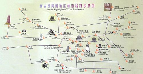 Xian Tourist Map In Both English And Chinese Showing Attractions In And Nearby Xian City Tourist Map China Map Beijing Subway Map