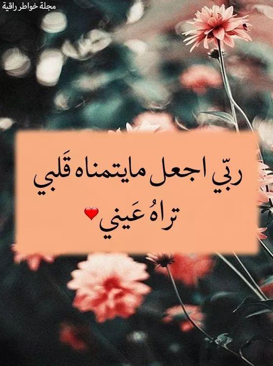Pin By فلسطينية ولي الفخر On رجوتك ربي فأحسن رجائي Poster Movie Posters Islam