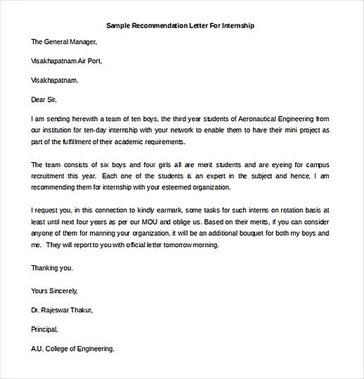 Letter Of Recommendation Template Letter Templates Free Letter