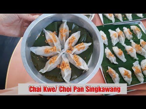 Chai Kwe Choi Pan Khas Singkawang Full Tutorial 19 Youtube Resep Kue