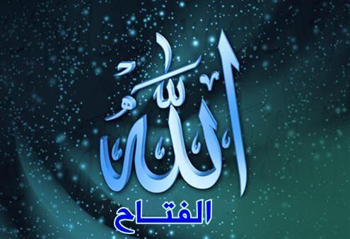 Pin By Saad Alsharref On سبحان الله ربي رب العرش المجيد الماجد المنان Kaligrafi Allah Allah Wallpaper Islamic Wallpaper