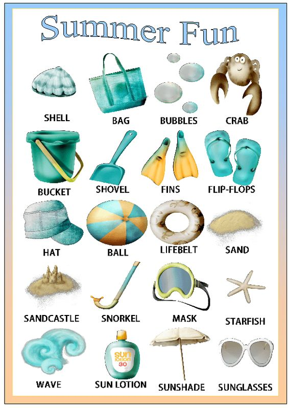 1342717824_summer-fun-picture-dictionary-0.png (595×842)