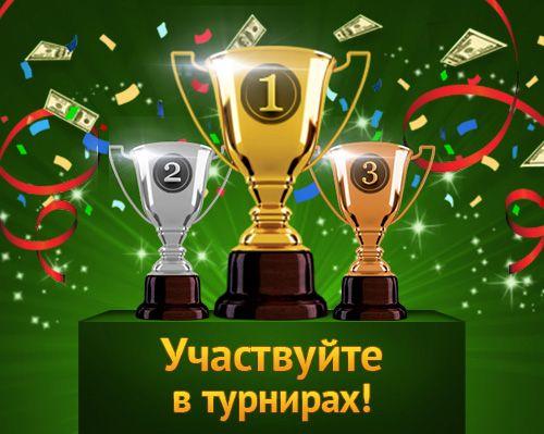 Казино миллион онлайн бесплатно без регистрации детские игровые аппараты в казахстане