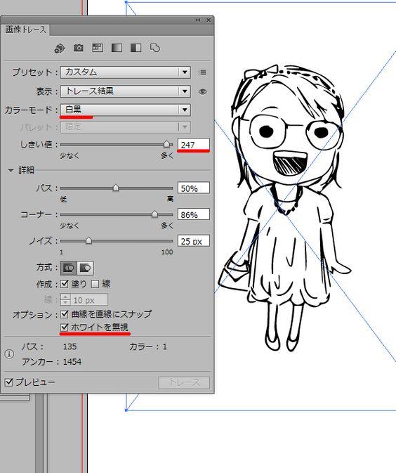 これまで何度かIllustratorの「トレース機能」について書いきました。しかし、「実際どこまで線画を再現できるのさ?」と懐疑的な方が結構いるようなので、実際に弊社ホワイトボードの写メからイラストをおこしてみました。Photoshopでの準備段階から、Illustratorでの作業までひとつずつご紹介します。