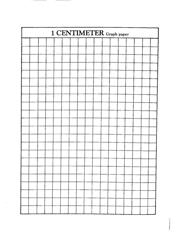 1 cm Graph Paper with Black Lines (A4 Size) (A) Math Worksheet - microsoft word graph paper template