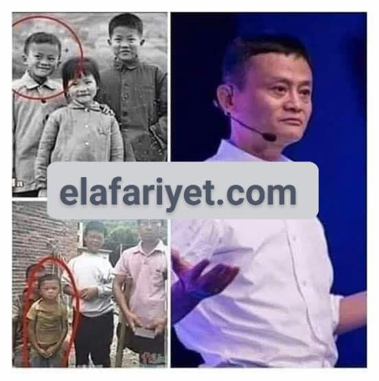 أغنى رجل في الصين Jack Ma Fictional Characters Baseball Cards John