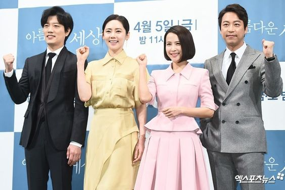 """Beautiful World"" Cast And PD Talk About Difficult Topic Of School Violence And Comparison To ""SKY Castle"""