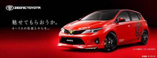 """Toyota anuncio que lanzará el """"MS-186H-CA Auris"""" y unira fuerza con la compñía ficticia Zeonic de Gundam, y el modelo que vendera el auto será Char (un actor haciendo cosplay XD)."""