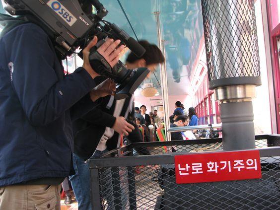 협곡열차 SBS방송