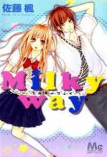 Milky Way - MANGA - TuMangaOnline