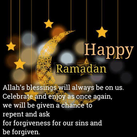 Kumpulan Gambar Ucapan Selamat Hari Raya Idul Fitri 1441 H