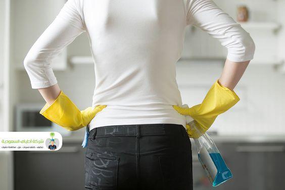 شركة تنظيف منازل بابو عريش أرخص أسعار مغاسل السجاد والكنب في أبو عريش جازان جيزان High Waisted Skirt House Cleaning Company Fashion