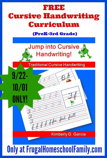 FREE Cursive Handwriting Curriculum {Limited time offer ...