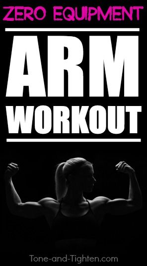20-minute at-home arm workout - no weights required! On Tone-and-Tighten.com