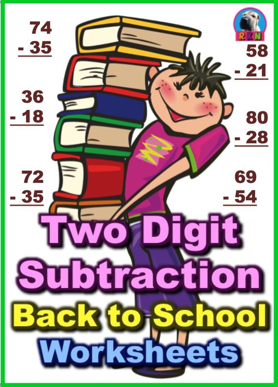 Two Digit Subtraction Worksheets - Back to School Themed ...
