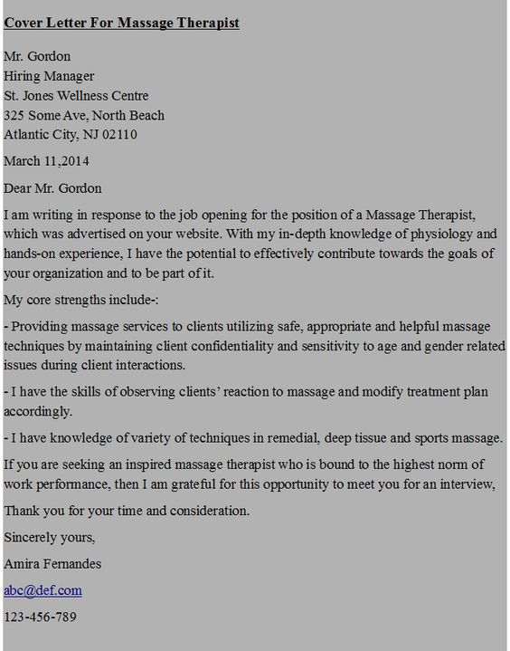 Massage Letter of Recommendation