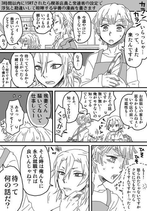 宇善漫画まとめ 漫画 ハロウィン ネタ ハッピーバレンタイン