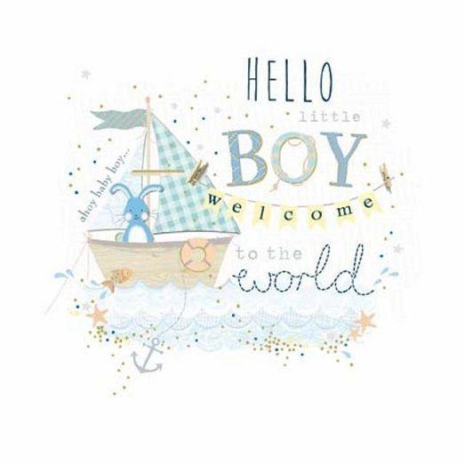 هتان واجعله ربي رضيا Congratulations Baby Baby Born Congratulations Baby Boy Cards