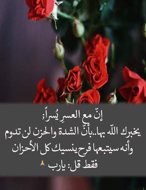 عبارات اسلامية مؤثرة In 2020 Holy Quran Islam Islamic Art