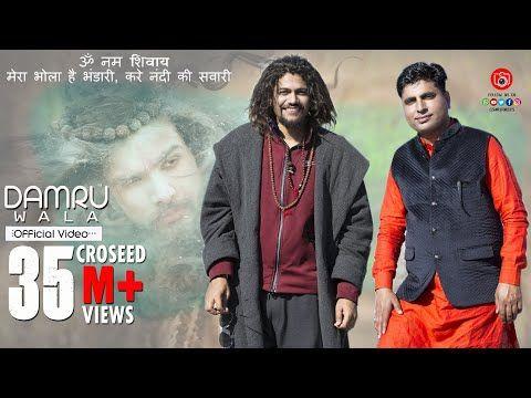 Pin By Abhi Kumar On Sahil K Bhola Mera Video