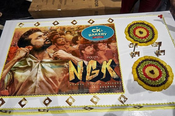 Fans to celebrate NGK movie with a scrumptious 25KG cake