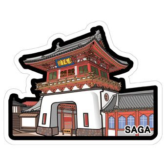 gotochi postcard saga porte takeo onsen