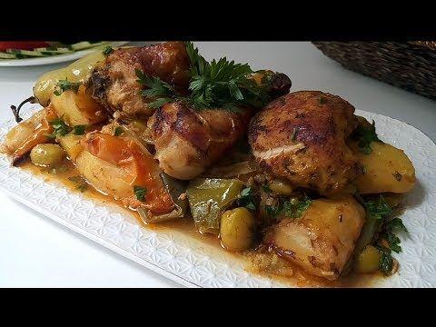 مطبخ أم أسيل روتي الدجاج مع الخضار في كيس الشواء سهل سريع لحم طري و لذييذ Youtube Food Chicken Meat