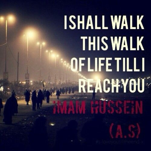 Non Muslim Perspective On The Revolution Of Imam Hussain: #Karbala #Arbaeen #Walk