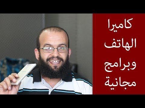 سورة الأعراف Youtube Islam Quran Quran Islam