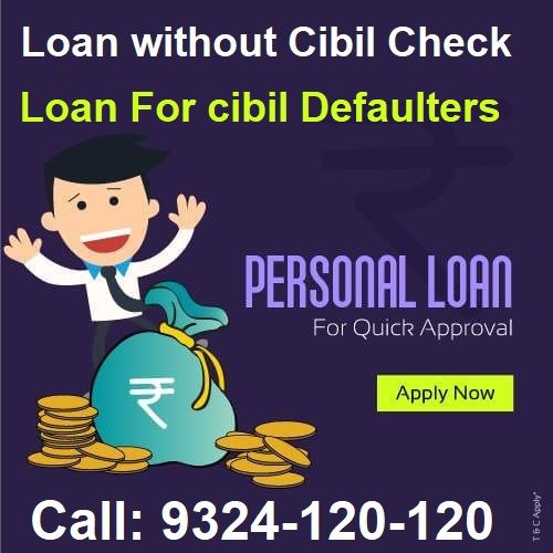 Call Now On 9324120120 To Get Loan For Cibil Defaulters Even If You Have Low Cibil Score And Bad History In 2020 Personal Loans Loan Business Loans