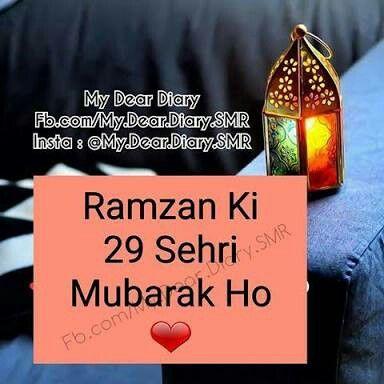 Pin By Laiba On Faith Ramadan Quotes Ramadan Ramadan Ul Mubarak