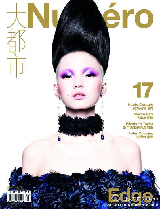 Numero China 2012