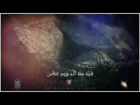 حالات واتس اب تهنئة عيد الفطر للأمهات علي الدلفي اجه العيد Youtube Lockscreen Ramadan Art