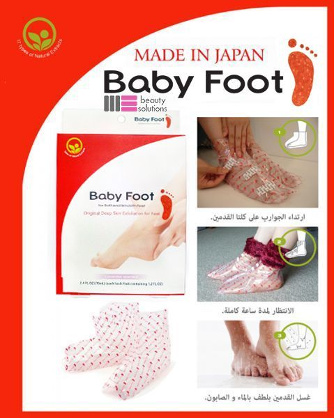 Baby Foot منتج بيبي فوت هو عبارة عن زوج من الجوارب البلاستيكية تحوي بداخلها على غسول تقشير خاص للقدمين. فبثلاث خطوات فقط تستطيع الاهتمام بأسفل قدميك في منزلك للحصول على قدمين جميلتين و ناعمتي الملس كأقدام الطفل. #babyfoot #babyfootpeel