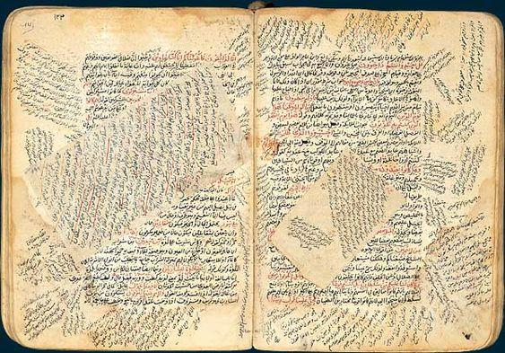 BNF - Torah, Bible, Coran_glose, exégèse, coran tout ça tout ça