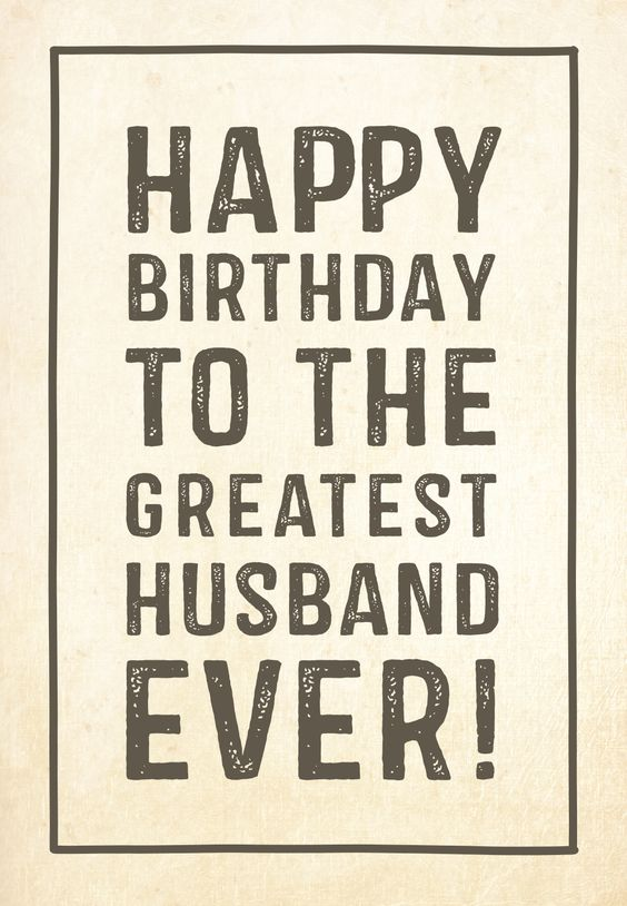 Refreshing image with free printable birthday cards for husband
