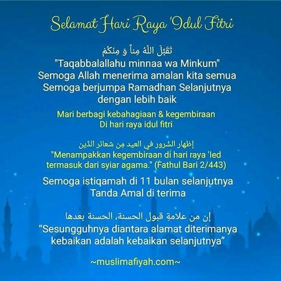 Ucapan Selamat Idul Fitri 1442 H