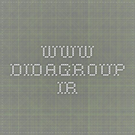 www.didagroup.ir