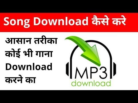 New Mp3 Song 2019 Youtube Mp3 Song How To Download Songs Songs