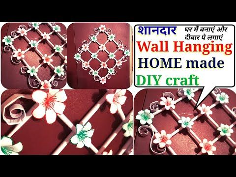 Youtube Wall Hanging Crafts Design Craft Crafts