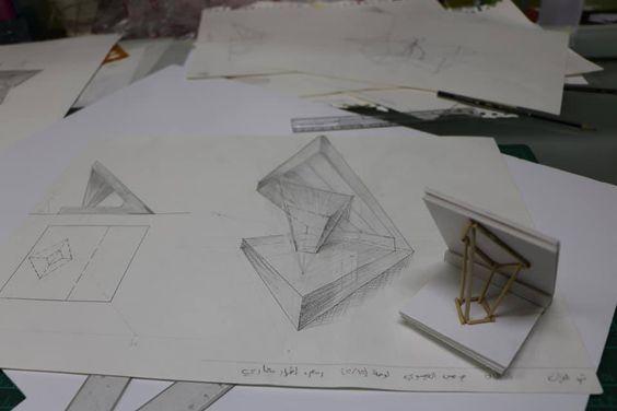 Shahd Farranالرسم والاظهار المعماري: