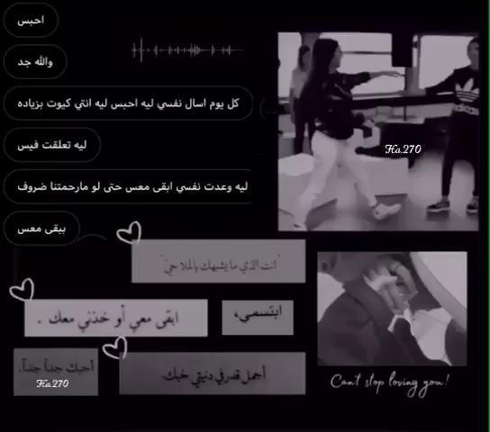 يــاحظــي يــومم لــقـيـتــه تصميمي Video In 2020