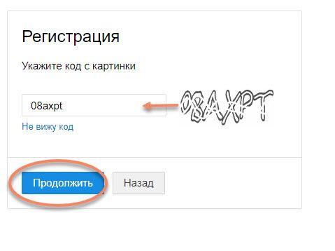 انشاء حساب روسي بدون رقم هاتف على Mail Ru Personal Care Person Toothpaste