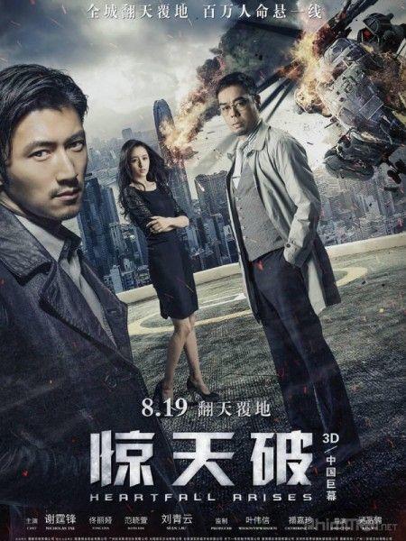 Phim Kinh Thiên Phá