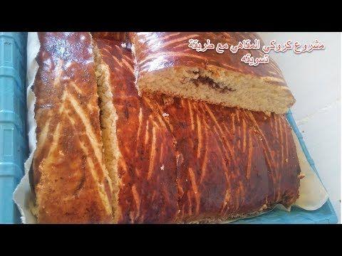 24768 سلسلة مشروع المقاهي وطريقة تسويق مع اسرار نجاح المشروع كروكي المقاهي1 Youtube Food Breakfast French Toast