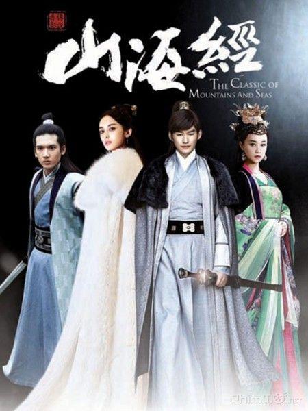 Sơn Hải Kinh – Truyền Thuyết Xích Ảnh -